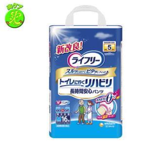 【単品】ライフリー リハビリパンツ 5回吸収 M 16枚入り|sou-care