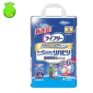 【単品】ライフリー リハビリパンツ 5回吸収 L 14枚入り|sou-care