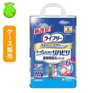 【1ケース販売】ライフリー リハビリパンツ 5回吸収 LL 12枚入り×4袋|sou-care