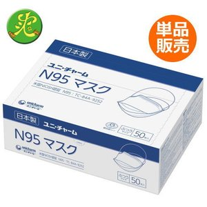 【単品販売】ユニ・チャーム N95マスク ふつうサイズ50枚|sou-care