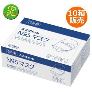 【10箱セット】ユニ・チャーム N95マスク ふつうサイズ50枚×10箱 sou-care