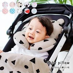 赤ちゃん用ネックピロー ネックピロー ドーナツ枕 ベビー枕 赤ちゃん 頭の形が良くなる まる型 ドー...