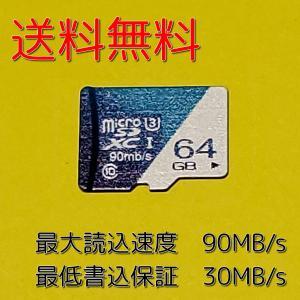 microSDカード 64gb マイクロSDカード 64gb U3クラス10最安値 読込90MB/s...
