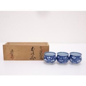 木箱の全体的にシミがあります。  口径:5 cm 高台径:2.6 cm 高さ:4.5 cm   素材...