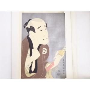 宗sou 東洲斎写楽 大谷徳次の奴袖助 手摺浮世絵木版画【道】|sou|02