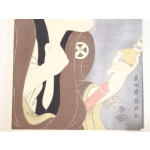 宗sou 東洲斎写楽 大谷徳次の奴袖助 手摺浮世絵木版画【道】|sou|04