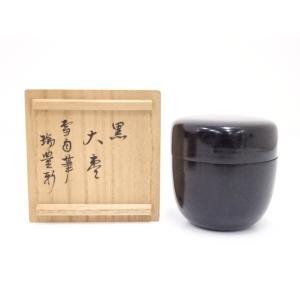 木箱の底に書き込みがあります。 その他に問題はなく、綺麗な状態です。  高さ:7.4 cm 横:7....