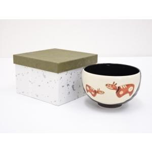 状態は大変良いです。  口径:11.3 cm 高台径:5 cm 高さ:7.6 cm   素材:陶器 ...