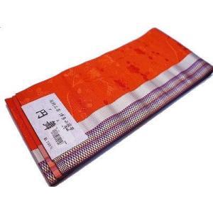 ★本場筑前博多織ではとても人気の「舞扇」ブランドの商品です。   ★本場筑前博多織の半幅帯ですので ...