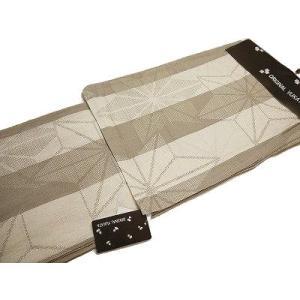 浴衣  女性用 プレタゆかた 古典柄  ベージュ系の縞 大島紬調 フリーサイズ BL36 仕立て上が...
