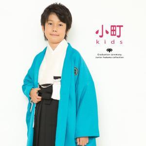 ブランド『小町kids』13歳ハイジュニア向け着物セット   ■対象年齢 13歳  ■色 羽織 ター...