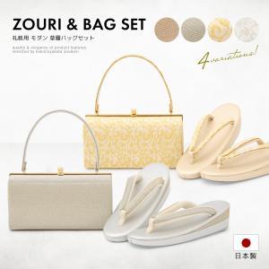 セミフォーマルにおすすめな佐賀錦の2way草履バッグセット   ■色 A 金色 B 銀色  ■素材 ...