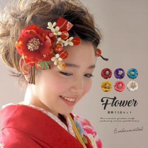 髪飾り 和柄 組紐 花 成人式 振袖 卒業式 袴 婚礼用 簪 ヘアアクセサリー