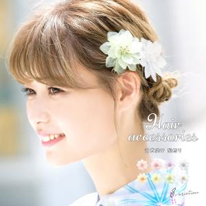 髪飾り 浴衣 花 クリップ 成人式 振袖 子供 和装 クリアビーズ キッズ 小さい 小ぶり 日本製