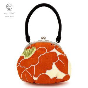 成人式におすすめなレトロモダンながま口バッグ   ■色 クリーム地にオレンジなど  ■素材 表面 ポ...