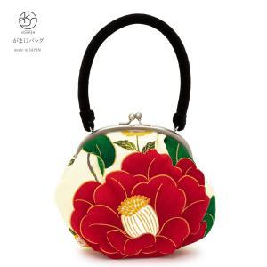 成人式におすすめなレトロモダンながま口バッグ   ■色 クリームホワイト地に赤など  ■素材 表面 ...
