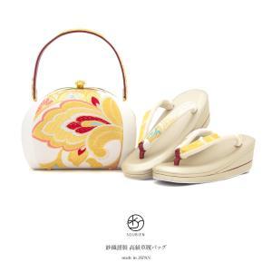 名門『紗織』謹製の高級草履バッグセット   ■色 バッグ オフホワイトに金色や赤など 草履 金色  ...