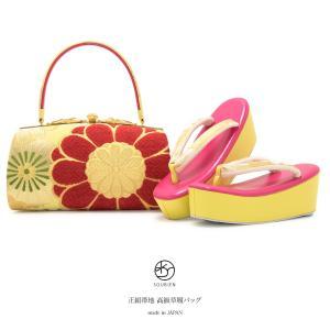 振袖におすすめな高級草履バッグセット   ■色 バッグ 黄色に赤や金色など 草履 ピンクに黄色や金色...