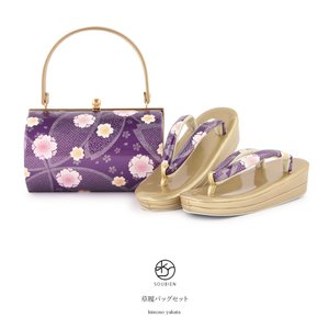 成人式の振袖におすすめなエナメル草履バッグセット   ■色 バッグ 紫など 草履  ゴールド  ■素...