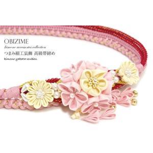 帯締め ピンク 白 成人式 振袖 礼装 晴着 つまみ細工 パールビーズ 金糸 正絹 盛装