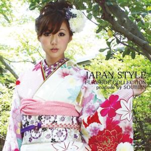 ブランド「JAPAN STYLE(ジャパンスタイル)」の振袖   ■サイズ 身丈 165cm 袖丈 ...