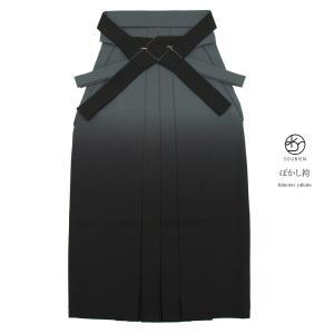 卒業式にオススメなレディース袴   ■色 灰色に黒  ■素材 ポリエステル100%     ■サイズ...