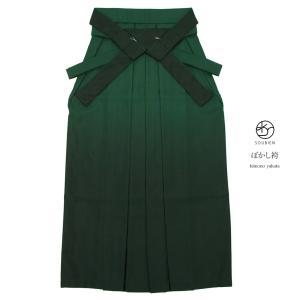 卒業式にオススメなレディース袴   ■色 緑色に深緑色  ■素材 ポリエステル100%     ■サ...