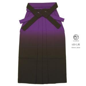 卒業式にオススメなレディース袴   ■色 紫色に濃紫色  ■素材 ポリエステル100%     ■サ...