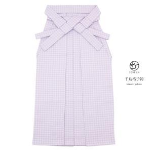 卒業式にオススメなレディース袴   ■色 薄紫色  ■素材 ポリエステル100%     ■サイズ表...