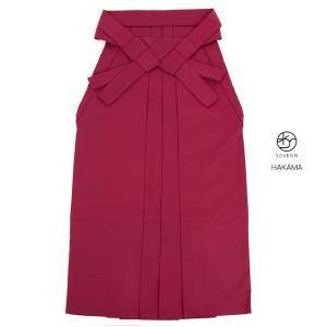 卒業式の着物にオススメなレディース袴   ■色 ローズレッド(赤ピンク系)  ■素材 ポリエステル1...