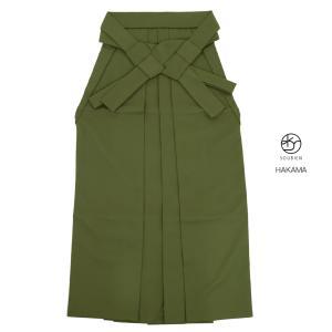 卒業式の着物にオススメなレディース袴   ■色 オリーブグリーン(緑色系)  ■素材 ポリエステル1...