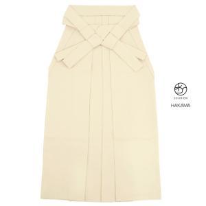 卒業式の着物にオススメなレディース袴   ■色 アイボリー  ■素材 ポリエステル100%     ...