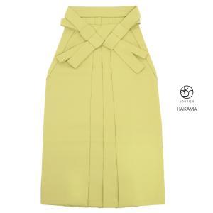 卒業式の着物にオススメなレディース袴   ■色 薄黄緑  ■素材 ポリエステル100%     ■サ...