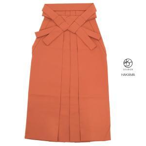 卒業式の着物にオススメなレディース袴   ■色 オレンジ  ■素材 ポリエステル100%     ■...