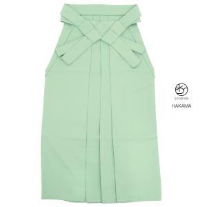 卒業式の着物にオススメなレディース袴   ■色 ペールグリーン(淡い緑色)  ■素材 ポリエステル1...