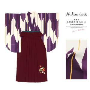 卒業式におすすめなレディース袴セット   ■色 着物 アイボリー地に紫など 袴 臙脂色  ■素材 着...