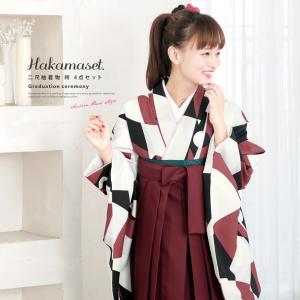 卒業式におすすめなレディース袴セット   ■色 着物 赤茶色に黒や白など 袴 臙脂色(濃い赤)  ■...