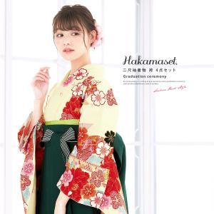 華やかなレディース袴セット   ■色 着物 薄黄色 袴 深緑  ■素材 着物 ポリエステル100% ...