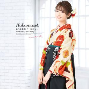 袴セット 卒業式 JAPAN STYLE(ジャパンスタイル)×中村里砂 クリーム 赤 橙色 黒 椿 ...