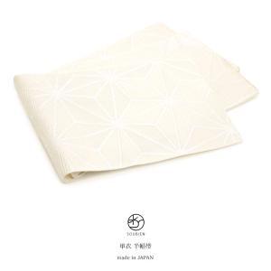 シンプルな単衣仕上げの半幅帯    ■色 生成り色  ■素材 ポリエステル100%     ■サイズ...