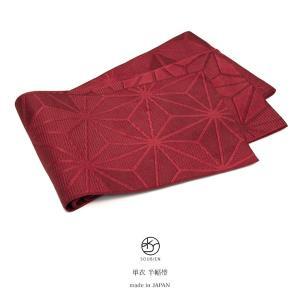 シンプルな単衣仕上げの半幅帯   ■色 赤  ■素材 ポリエステル100%     ■サイズ表// ...