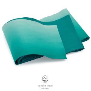 シンプルな単衣仕上げの浴衣向け半幅帯   ■仕立て 仕立て上がり  ■色 鮮やかな青緑色  ■素材 ...