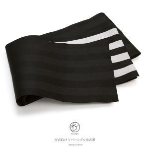 シンプルな単衣仕上げの浴衣向け半幅帯   ■色 黒  ■素材 ポリエステル100%  ■着用シーン ...