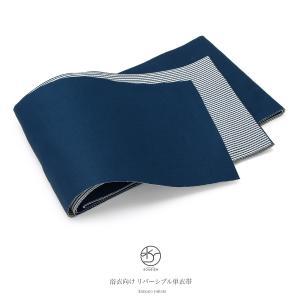 シンプルな単衣仕上げの浴衣向け半幅帯   ■仕立て 仕立て上がり  ■色 紺色  ■素材 ポリエステ...
