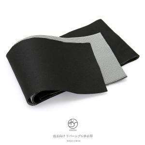 シンプルな単衣仕上げの浴衣向け半幅帯   ■仕立て 仕立て上がり  ■色 黒  ■素材 ポリエステル...
