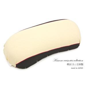 帯枕 縞 クケ付き 日本製 成人式 振袖 着物 和装小物 着...