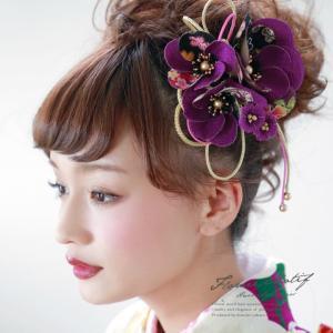 髪飾り 花 フラワー 成人式振袖髪飾り 卒業式袴髪飾り パープル 和柄 和装 着物用 和風...