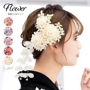 髪飾り 花 フラワー 成人式振袖髪飾り 卒業式袴髪飾り 白 ...