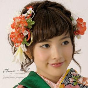 髪飾り 2点セット 花 フラワー 成人式振袖髪飾り 卒業式袴...