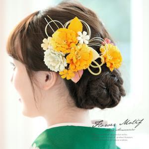 髪飾り 2点セット 橙 オレンジ 牡丹 桜 縮緬 水引 コー...
